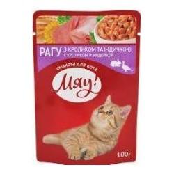 Saszetka dla kota MIAU 100g - Mokra karma z indykiem i królikiem w aksamitnym sosie.