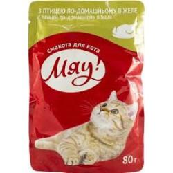 Saszetka dla kota MIAU 100g - Mokra karma z drobiem w galaretce. 80g.