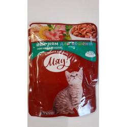 Saszetka dla kota MIAU 100g - Mokra karma dla kociąt.