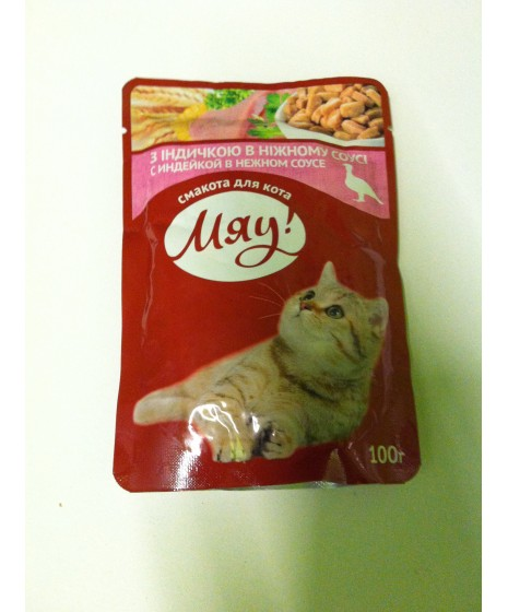 Saszetka dla kota MIAU 100g - Mokra karma z indykiem w aksamitnym sosie.