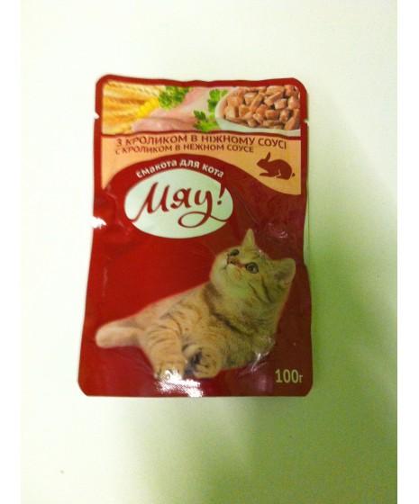 Saszetka dla kota MIAU 100g - Mokra karma z królikiem w aksamitnym sosie.